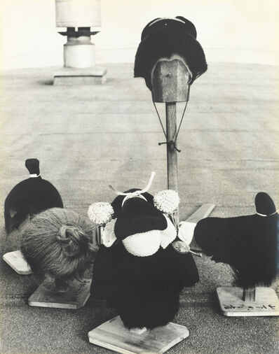 Shozo Kitadai, 'Form-12 ', 1958