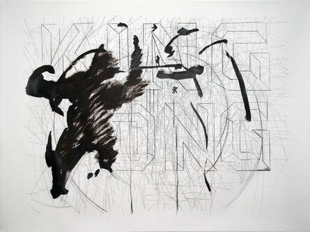 Vadim Zakharov, 'King Kong in One Drawing', 2014