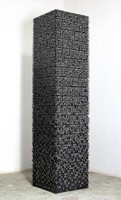 Jaehyo Lee, '0121-1110=1091212', 2009