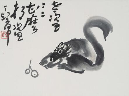 Ding Yin-yung, 'Squirrel Thief', 1949