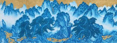 Yao Jui-chung 姚瑞中, 'Good Times: Mountain of Mist', 2020