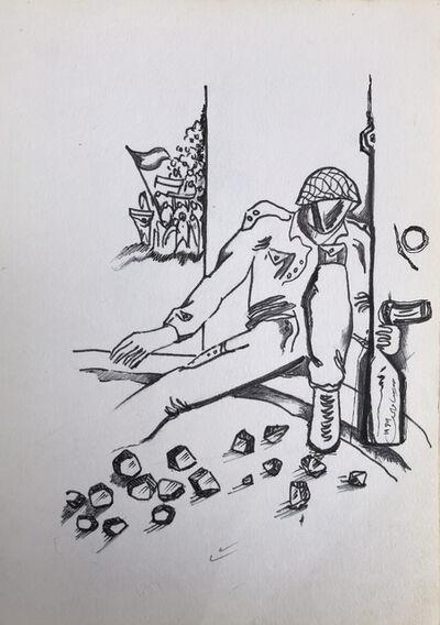 Fayez Sirsawi, 'Diary #1', 1989