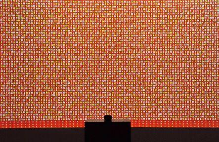 Marius Jurca, 'Subliminal Pattern_2015', 2015