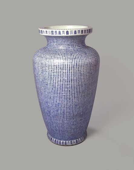 """Anonymous, 'Large vase with ten thousand """"shou"""" characters', 1683"""