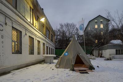 Agnes Meyer-Brandis, 'SGM Iceberg Probe', 2005-2009