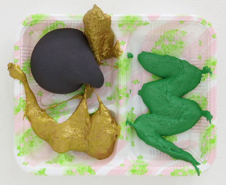 "Aida Makoto, 'Ro-Mo (""Lunchbox Paintings"" series)', 2016"