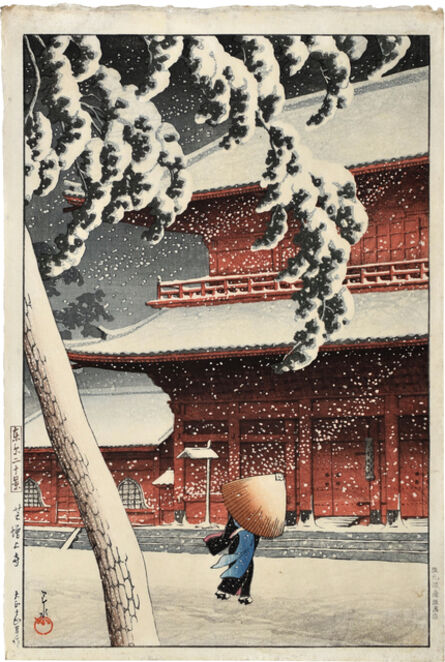 Kawase Hasui, 'Twenty Views of Tokyo: Shiba Zojo Temple', 1925