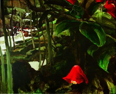 Kang Yobae, 'The Camellia Has Fallen', 1991