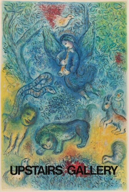 Marc Chagall, 'Marc Chagall, Upstairs Gallery Stone Litho Poster', 1974
