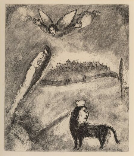 Marc Chagall, 'Salut Pour Jerusalem, from Bible', 1956