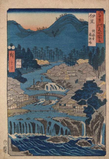 Utagawa Hiroshige (Andō Hiroshige), 'Hot Spring at Shuzenji Temple  in Izu Province', 1853