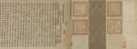 Zhao Mengfu, 'The Lotus Sutra', China, Yuan dynasty (1271, 1368), ca. 1315