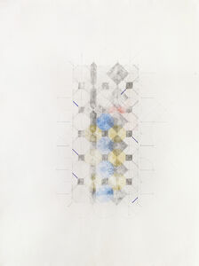 Amina Ahmed, 'Tessellation -Square', 2019