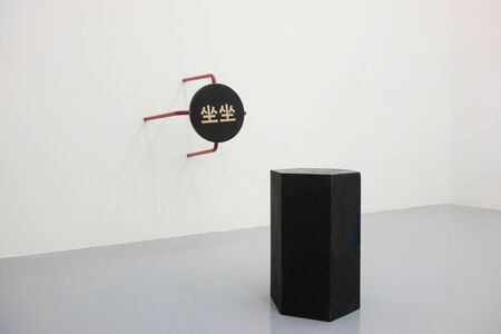 Ian Anüll, 'Take a seat', 2011