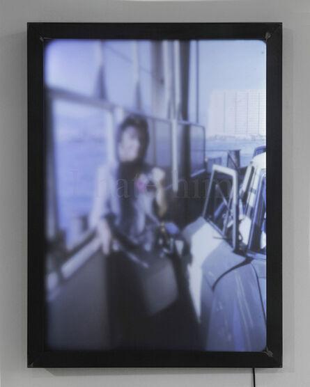 Leung Chi Wo 梁志和, 'I hate him ', 2016
