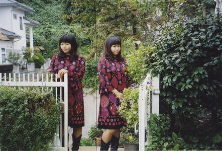 Fumiko Imano, 'In the Green, Tokyo', 2002