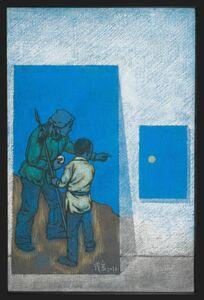 Tang Maohong, 'Azure', 2012
