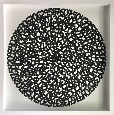 James Vance, 'Concentric Black', 2017