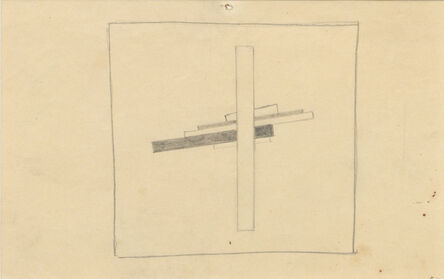 Kasimir Severinovich Malevich, 'Composition 1d, motif of 1919-20', ca. 1925