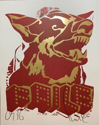FAILE, 'FAILE DOG 2003 Brooklyn Studio's Print with Gold Leaf ', 2018