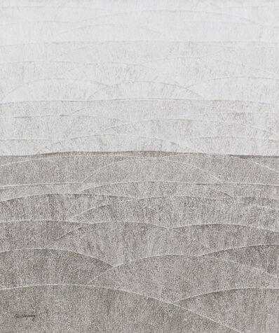 NaYong Gu, 'Flowing woods', 2017