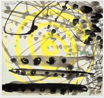Chao Chung-hsiang 趙春翔, 'Upstream Fish', ca. 1989