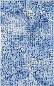 Jared FitzGerald, 'Writing I', 2014