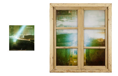 Li Qing 李青 (b. 1981), 'Blow-Up·Nail House 放大·钉子户', 2014