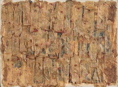 Chiyu Uemae, 'Untitled', 1979-1983