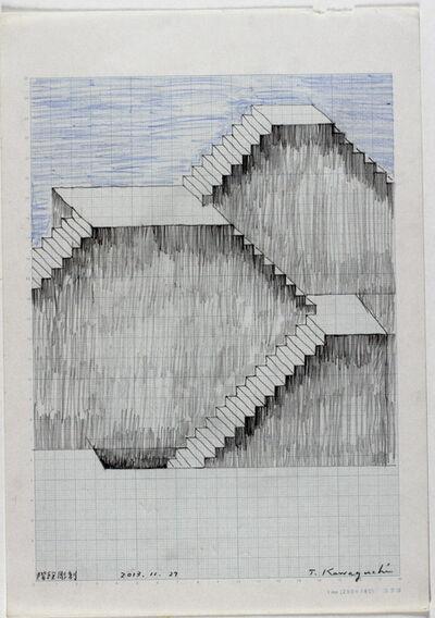 Tatsuo Kawaguchi, 'Stairway Statue', 2013