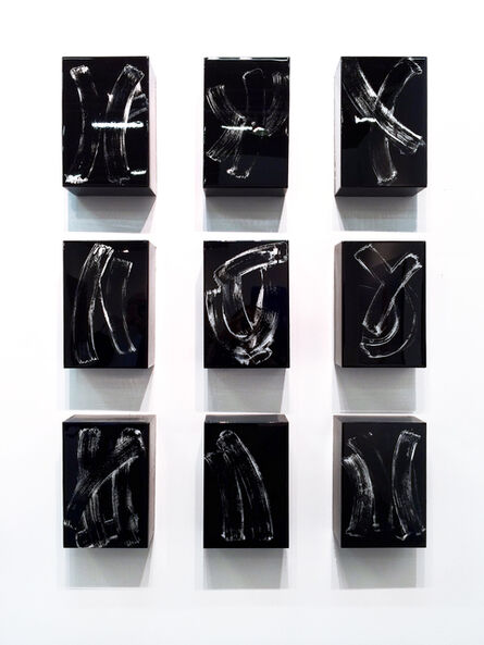 Jorge Enrique, 'In a Silent Way', 2016