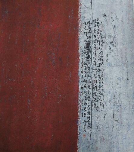 Hong Zhu An, 'Memories', 2020