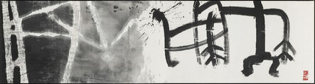 Son Man-jin, 'Use of the Useless (Quotation From Zhuangzi ca. 300 B.C.)', 1999