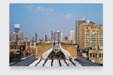 JR, 'The Wrinkles of the City, Action in Shanghai, Cao Minja, Chine', 2010