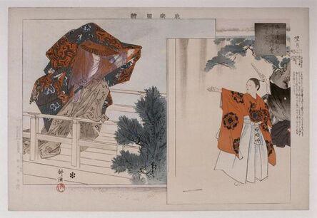 Matsumoto Heikich, 'Pictures of the No Theatre (Nogaku-zue)', 1898