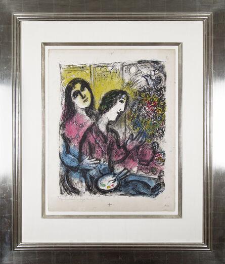 Marc Chagall, 'La Femme du Peintre', 1971