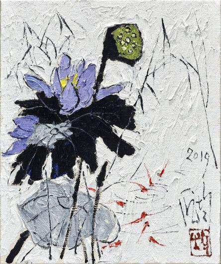 Pang Jiun, 'Enjoy the Beauty of Lotus', 2019