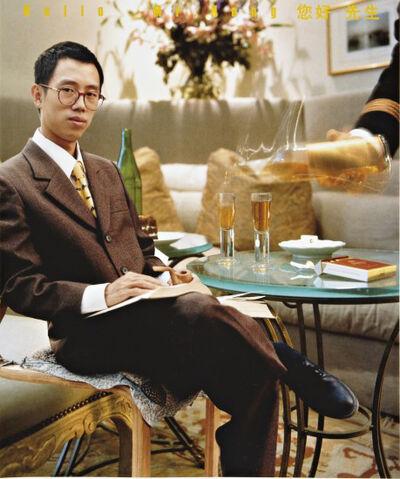 Hong Hao 洪浩, 'Hello Mr. Hong', 1998