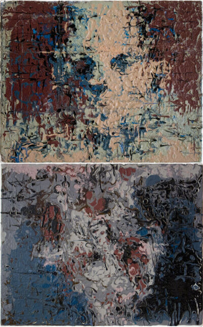Li Daiyun, 'Horizon', 2013