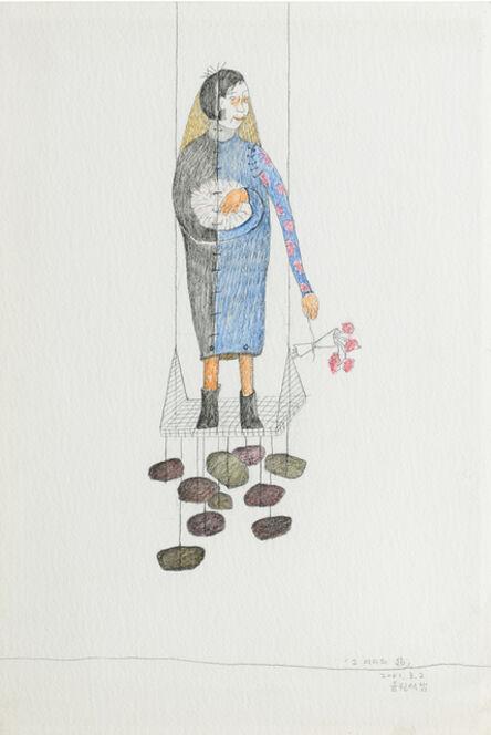 Suknam Yun, 'The Woman's Life', 2001