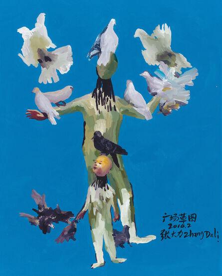 Zhang Dali, 'Square Sketch No .2', 2014