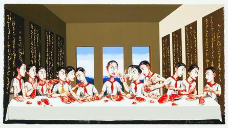 Zeng Fanzhi 曾梵志, 'Last Supper (Mask series)', 2002
