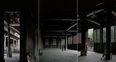 Chen Jiagang, 'AnHui-Bao Lunge No. 2 (Double Rhapsody Series)', 2011