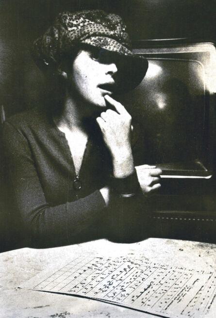 Analivia Cordeiro, 'Analivia with M3x3 Dance Notation, M3x3', 1973