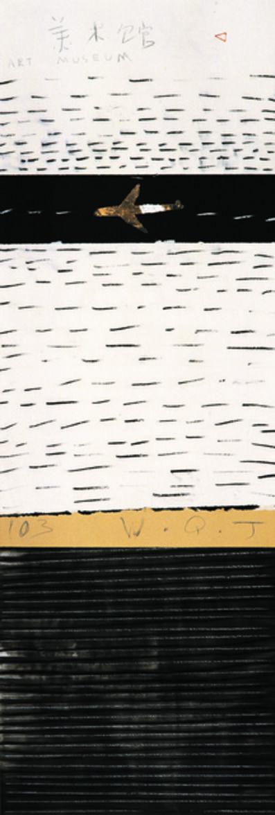 Qingji Wei, 'Sorts of Meaning No.3', 2005