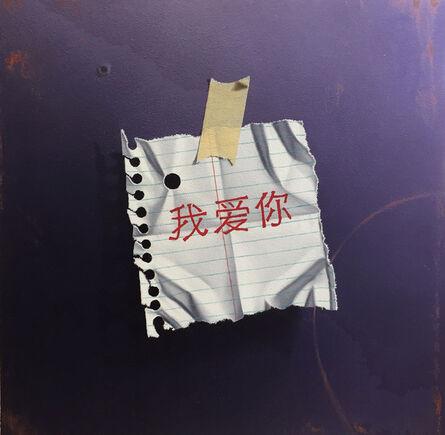 Otto Duecker, 'Love Note (Mandarin)', 2015