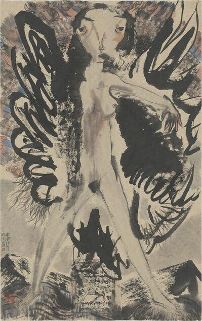 Li Jin 李津, 'Dance of Lhasa 拉萨之舞', 1993