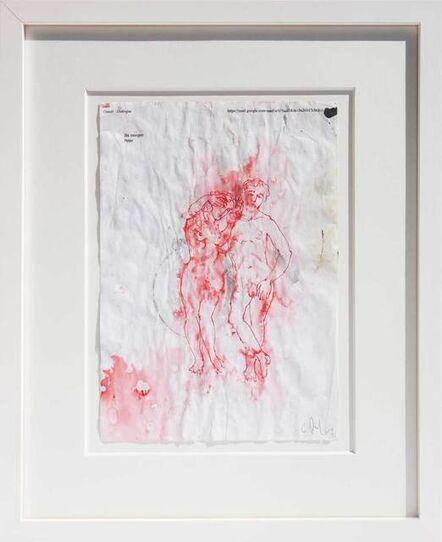 Christoph Pöggeler, 'Bis Morgen Peter - See You Tomorrow, Peter', 2016