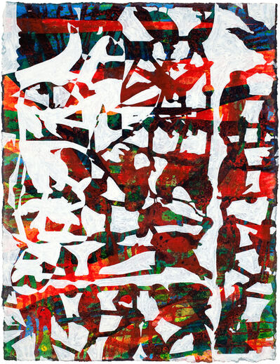 Bo Joseph, 'A Lexicon of Persistent Absence: Camouflage', 2011