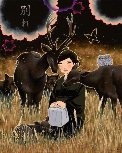 Yumiko Kayukawa, 'Wakare (Separation)', 2014